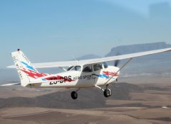 Aerosport flying school in Cape Town and Cape aviation